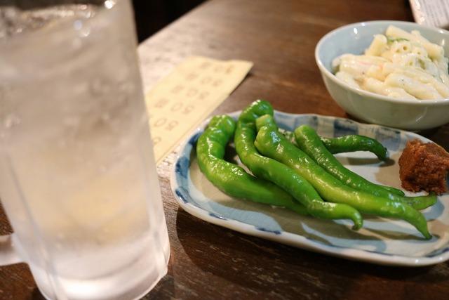 でかんしょ (6)