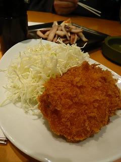 渡来亭・野菜コロッケ