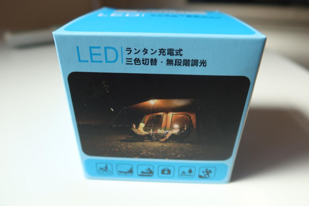 LEDランタン (1)