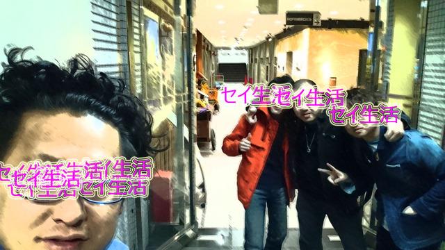 川崎で就職祝い (2)