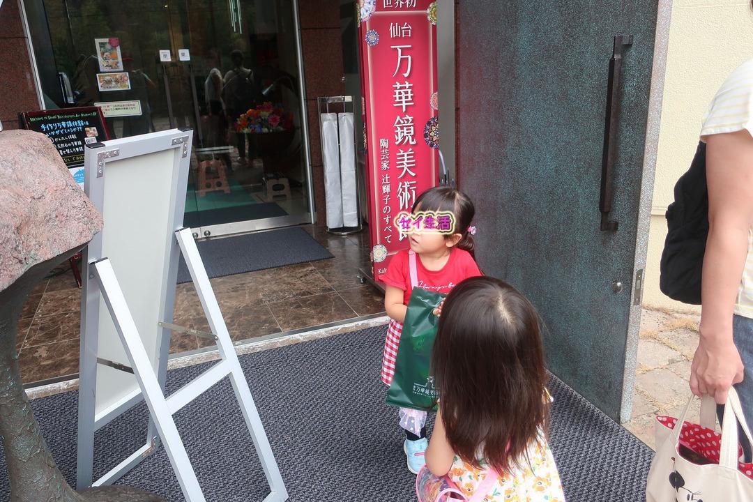 仙台万華鏡美術館 (31)