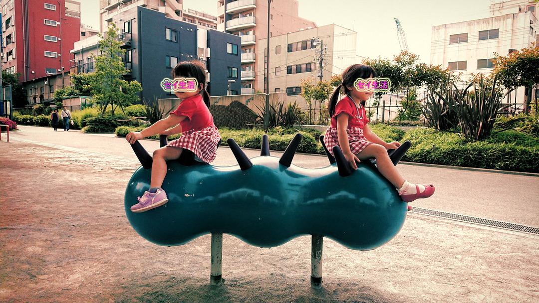 双子みたい (4)