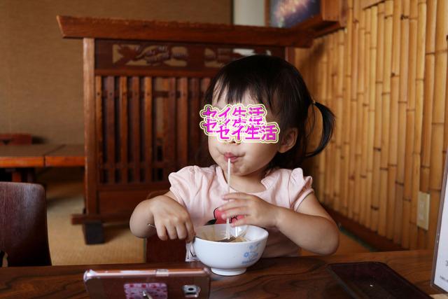 かにさる (5)
