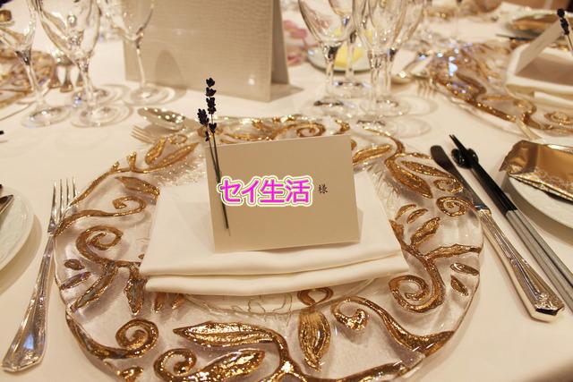 結婚式 (9)