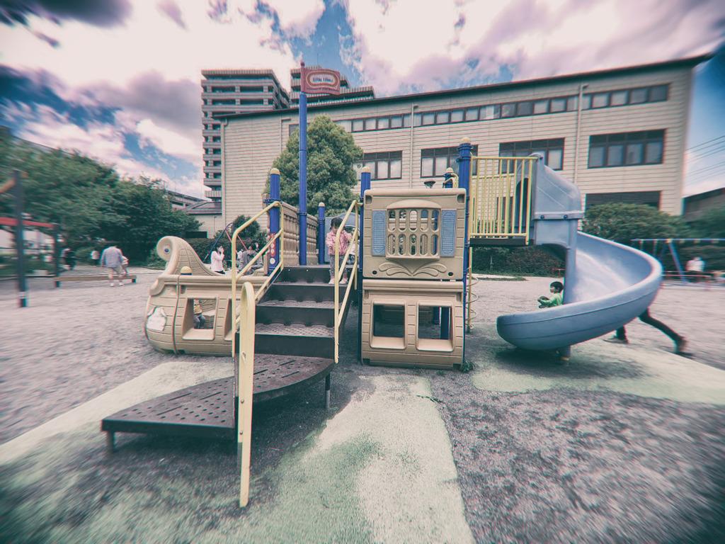 公園巡り (6)