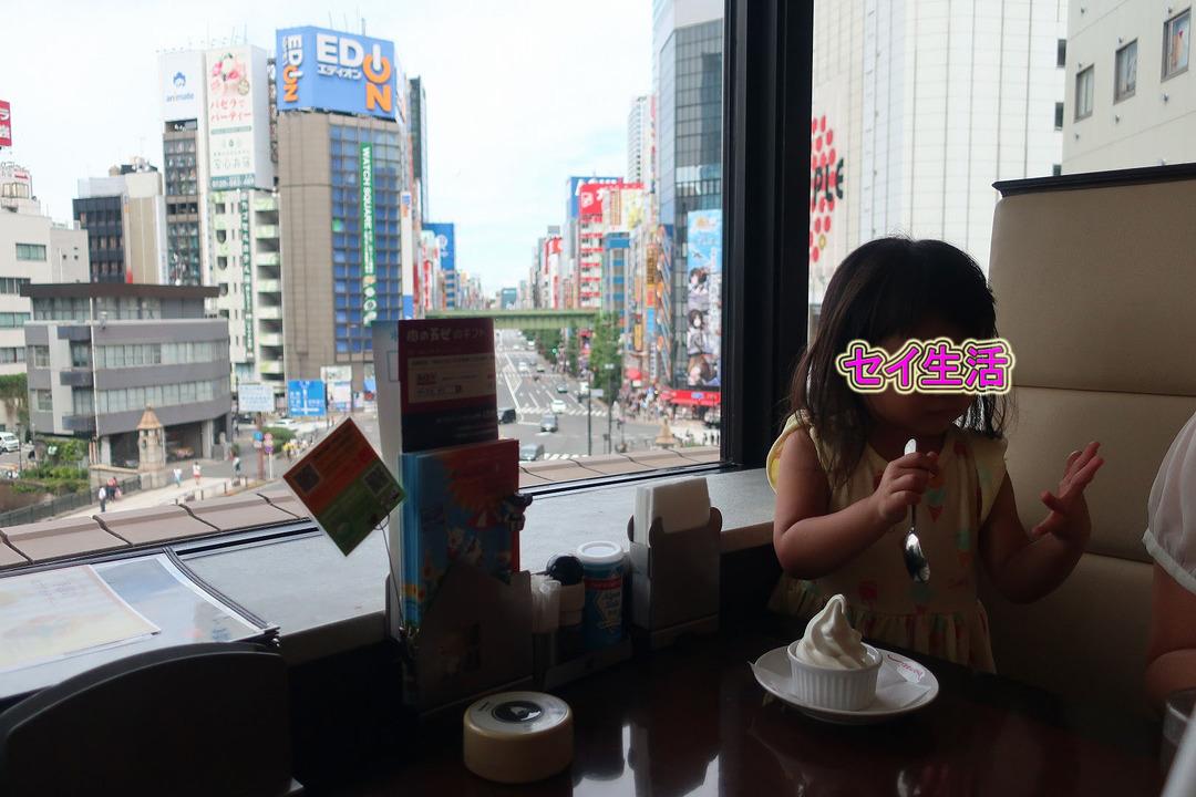 肉の万世レストラン万世 (3)
