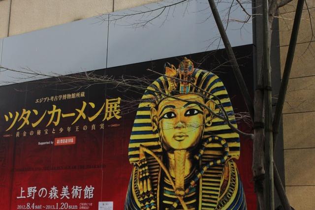 上野 (4)