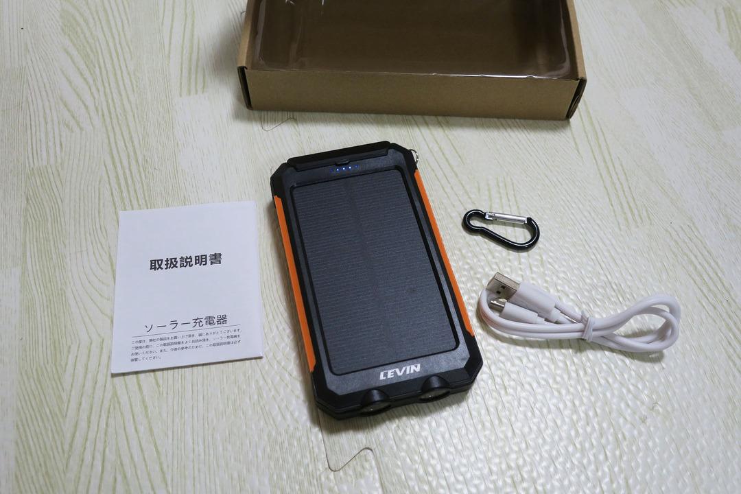 LEVIN 10000mAh モバイルバッテリー (2)