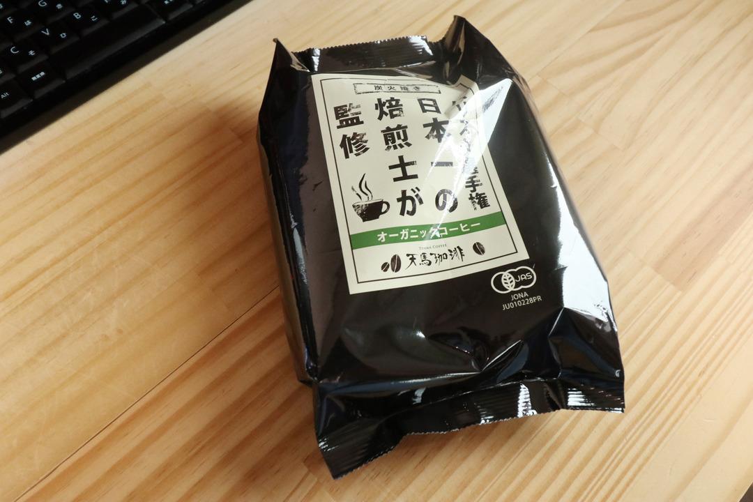 日本一の焙煎士が監修 (1)