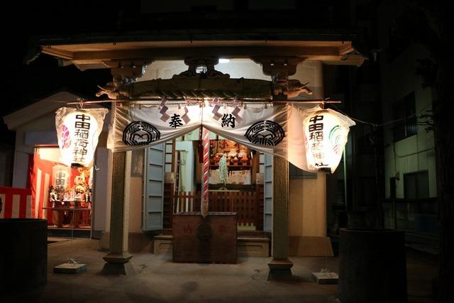 中田稲荷神社 (4)
