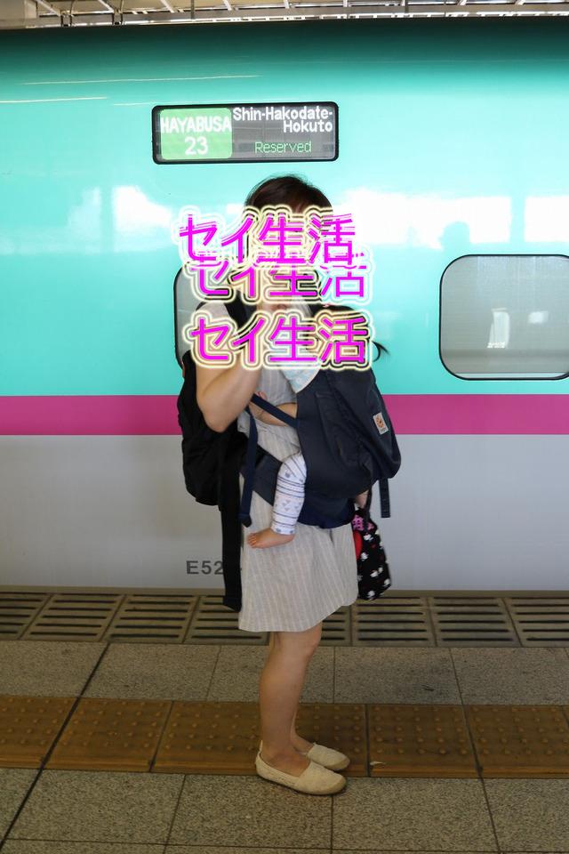 仙台 (1)