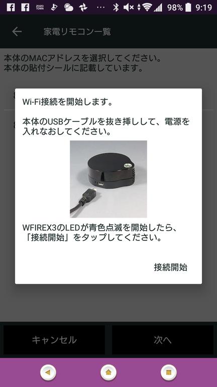 ラトックシステムRS-WFIREX3 (4)