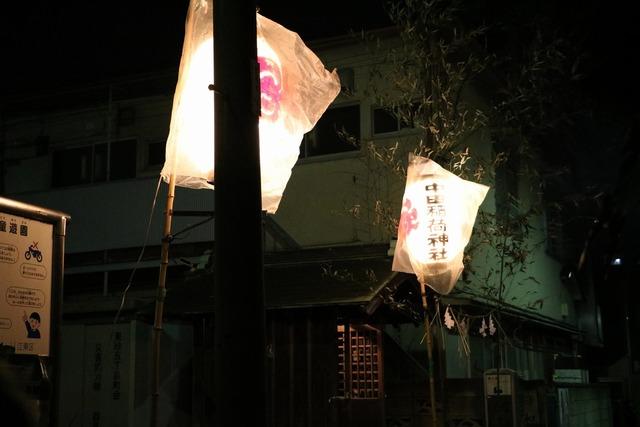 中田稲荷神社 (2)