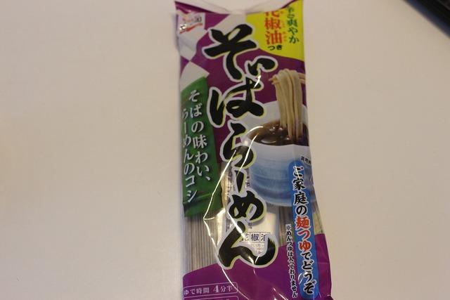 そばラーメン (2)