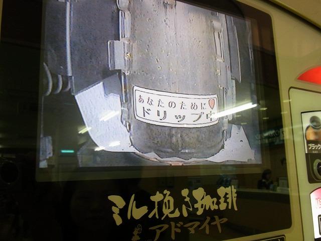 安達太良SA (1)