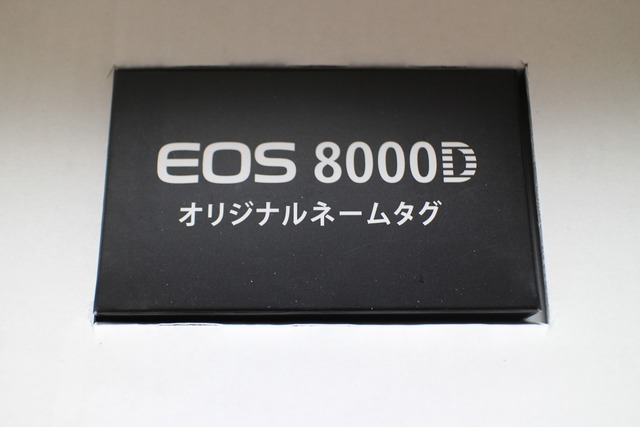 EBPI-04-NV (1)
