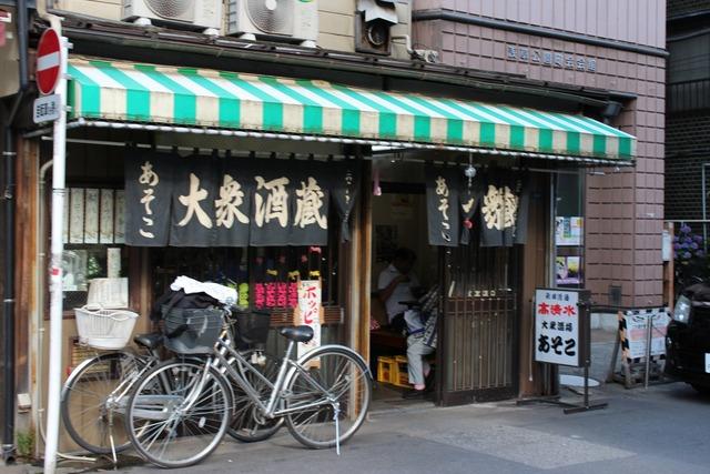 ホッピー通り (2)