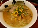 キングコング味噌