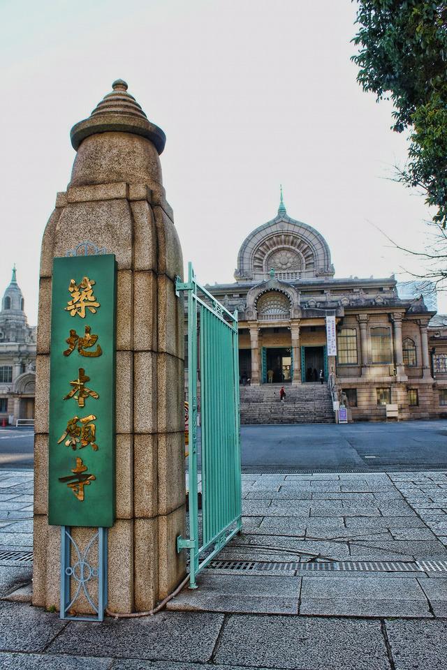 築地本願寺 (1)