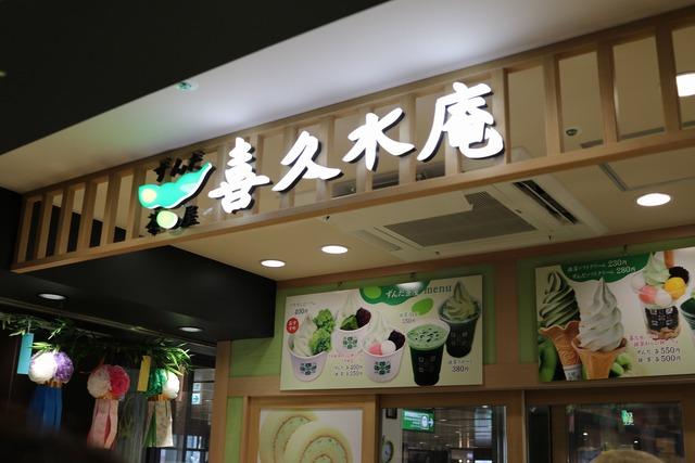 仙台 (3)