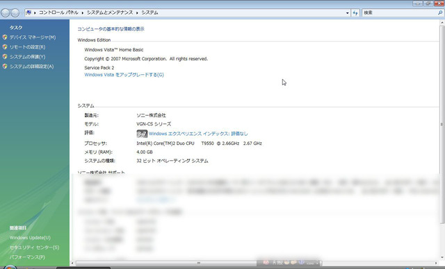 CPU交換 (2)