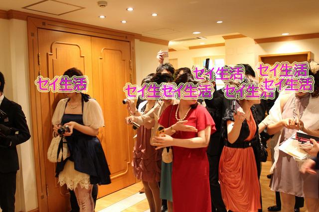 結婚式 (8)
