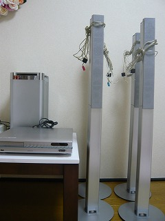NAV-E900復活