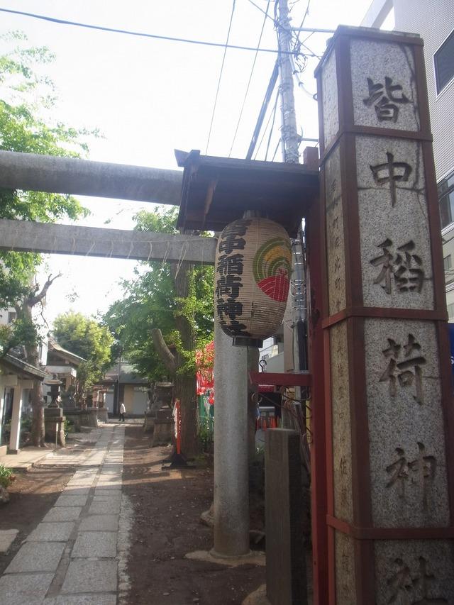 翔丸 (8)
