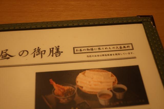 花山うどん (6)