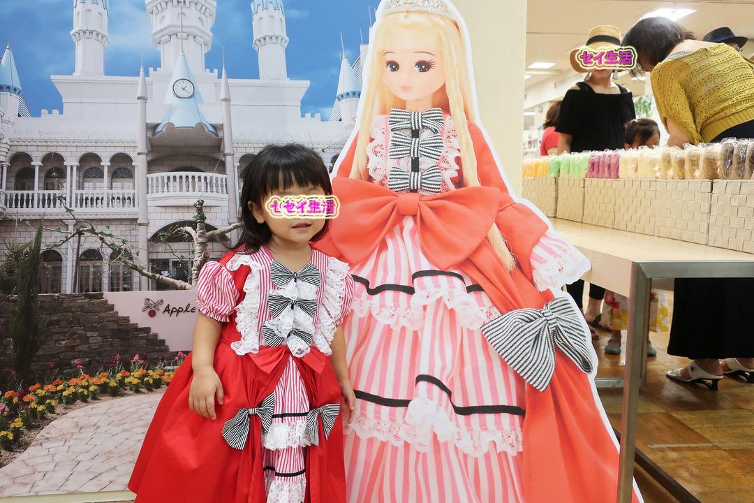 キティちゃんのキャッスル城 (2)