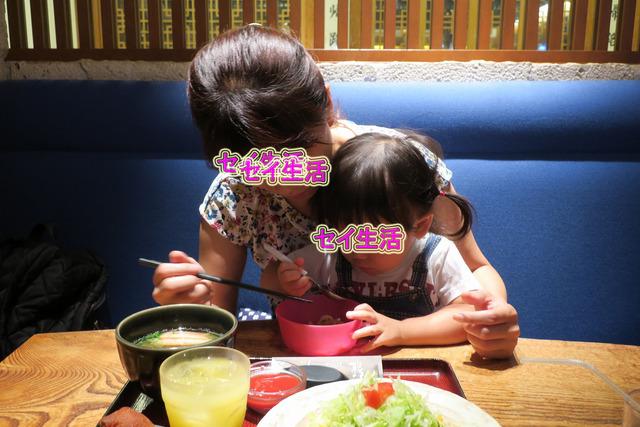 沖縄料理 (2)