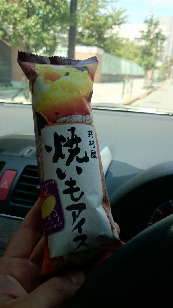 井村屋焼きいもアイス (1)