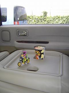 車内テーブル