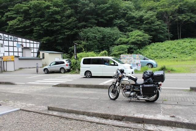 秋保大滝 (2)