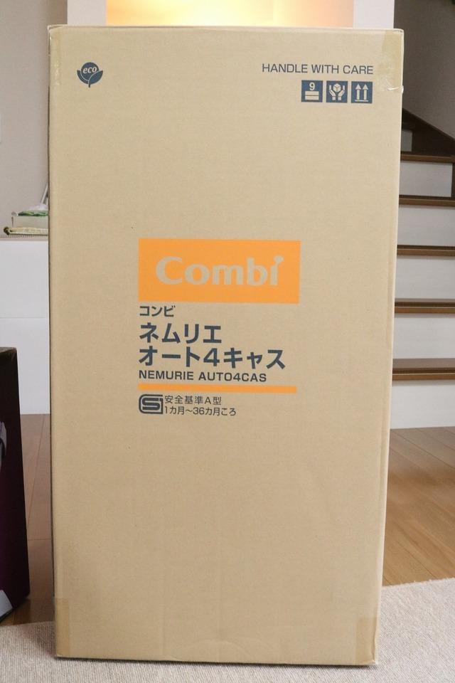Combiベビーカー (1)
