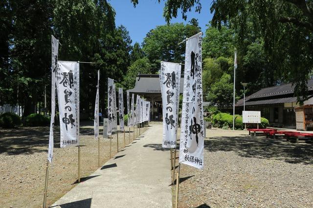 秋保神社 (15)