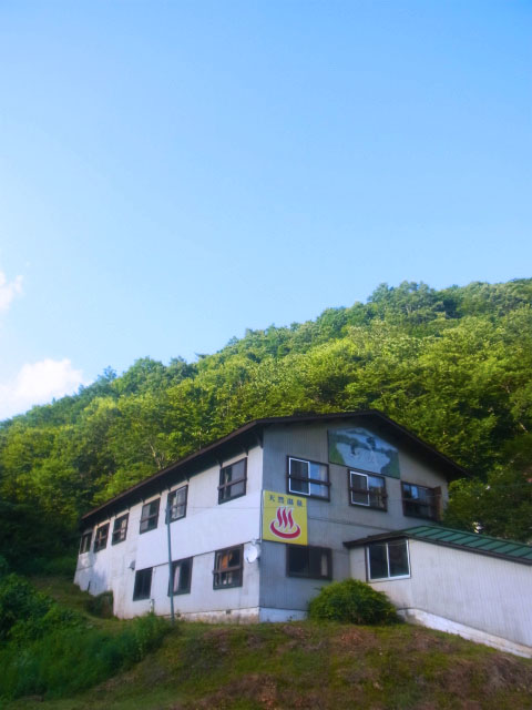 ばんじ山荘