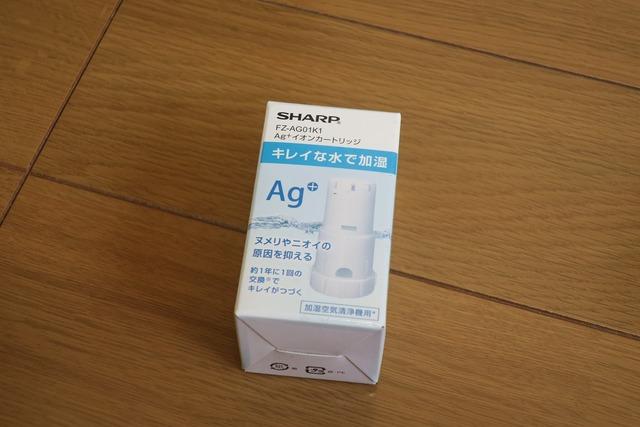 空気清浄機 (4)