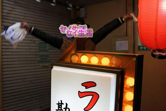 ラーメン勘九郎 (2)