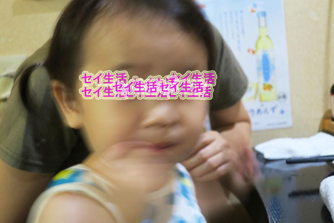 韓味家 (2)