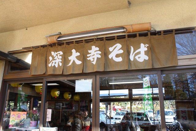 矢田部茶屋 (1)