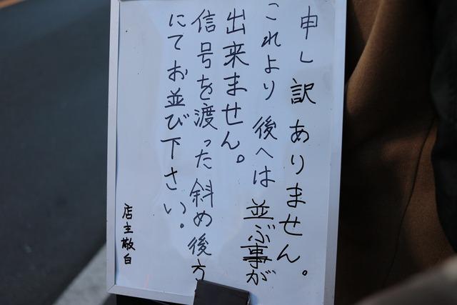 べんてん (4)