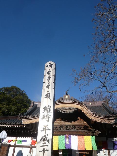 新年2010深大寺 (7)