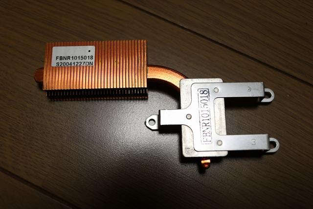 LL750B (17)