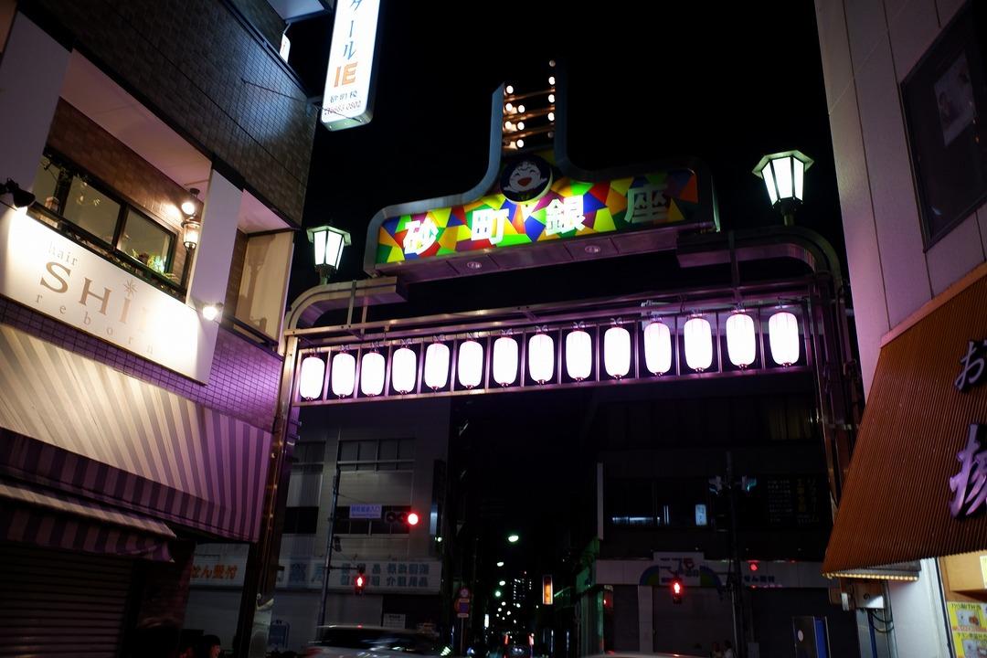 焼肉スタミナ苑 (3)
