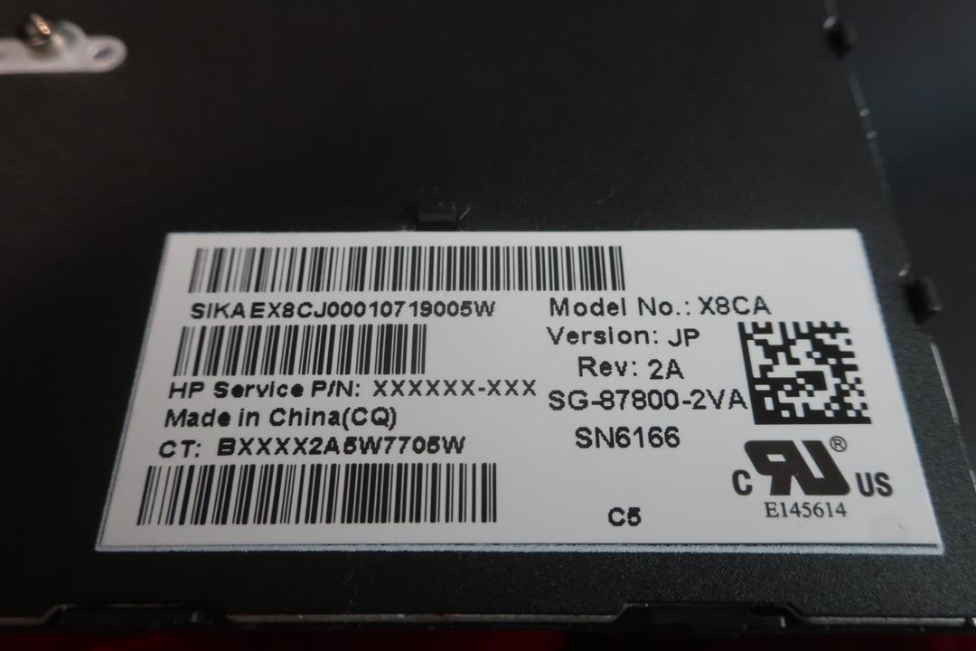 HP450G5 (18)
