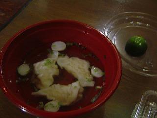 松茸餃子お吸い物