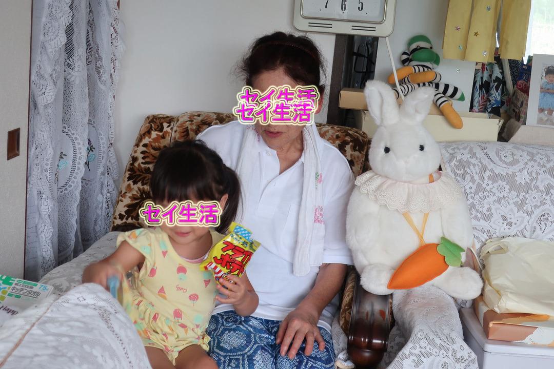 仙台の実家に帰省 (35)