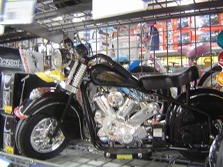 スプリンガー三輪車