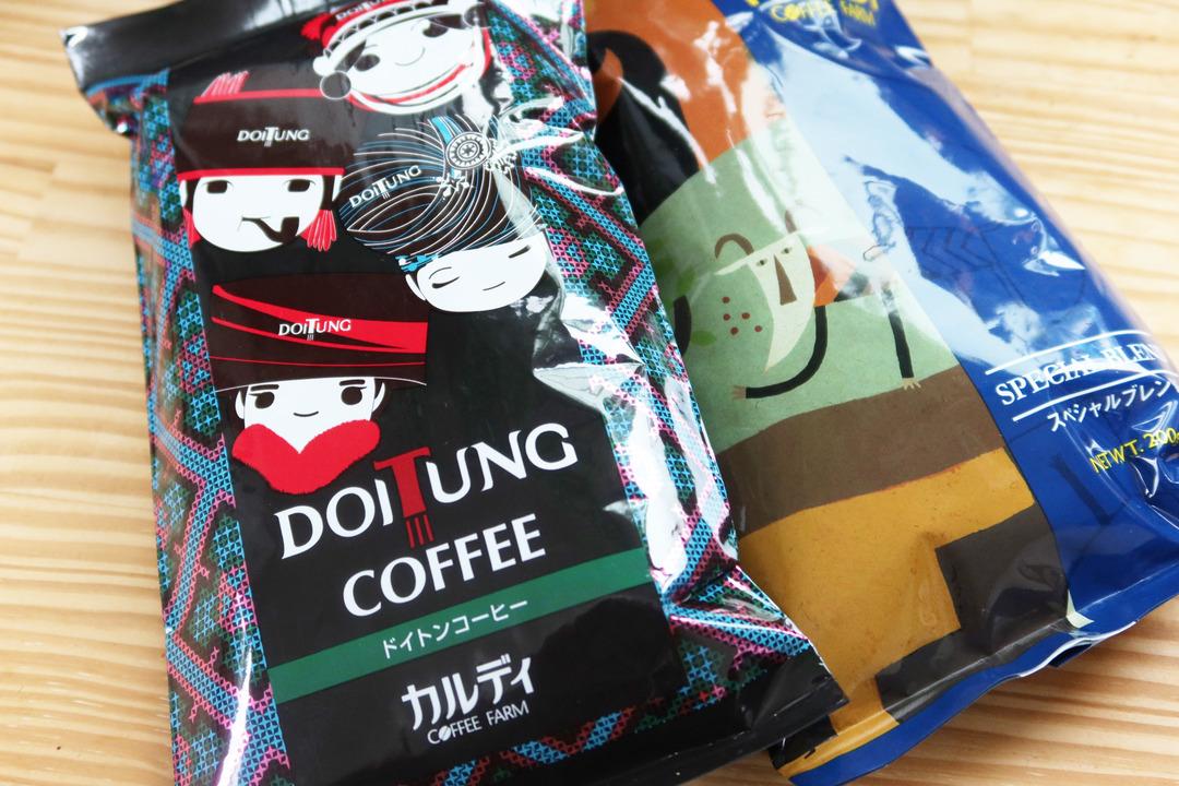 世界一美味しいコーヒー (1)